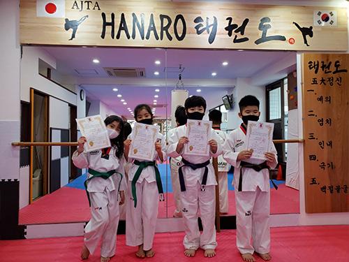 新宿ハナロテコンドースクール